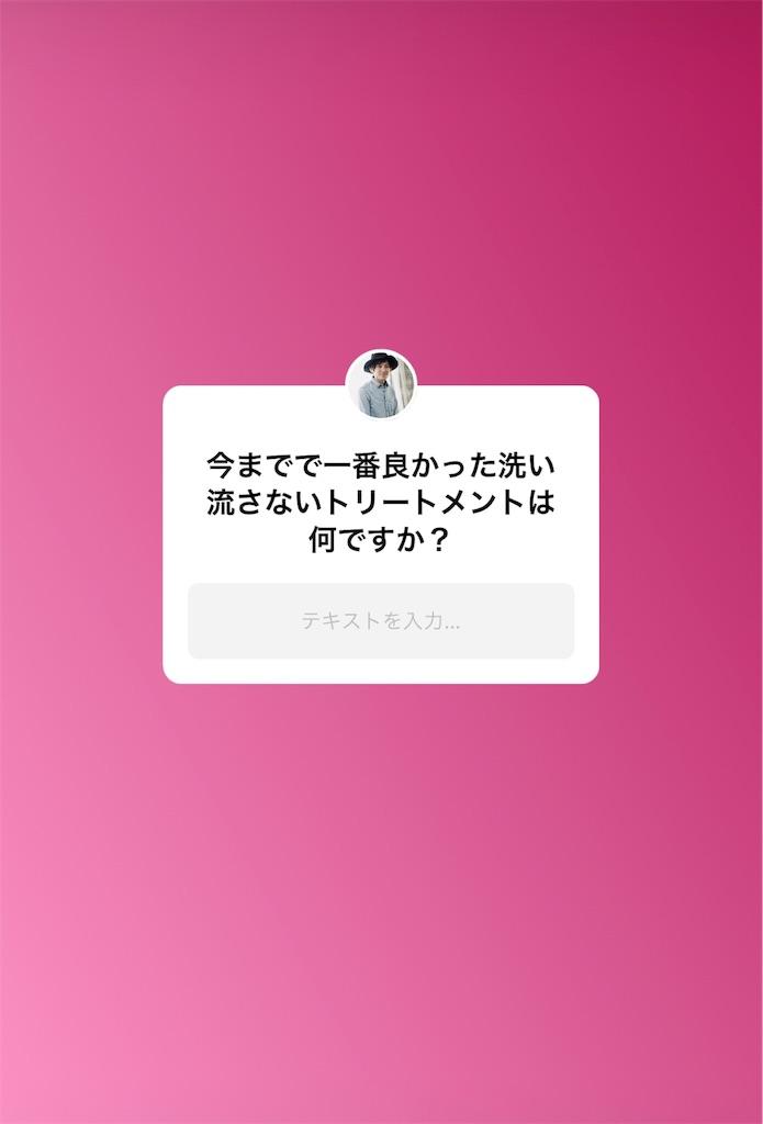 f:id:shiremi1216:20190401183841j:image