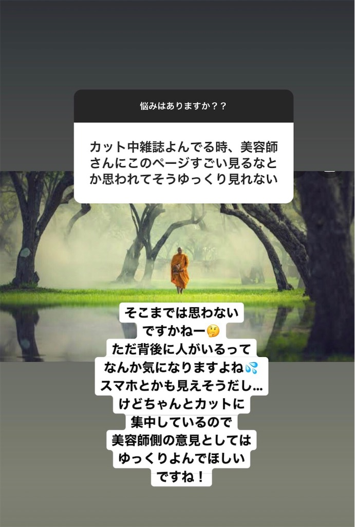 f:id:shiremi1216:20191029141327j:image