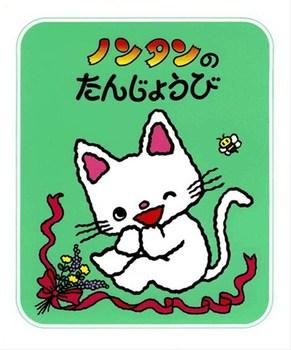f:id:shirigehime:20200616172815j:plain