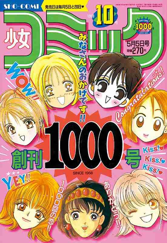 f:id:shirigehime:20200619215014j:plain