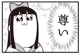 f:id:shirigehime:20200710124718j:plain