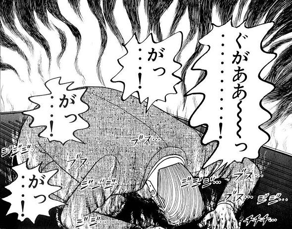f:id:shirigehime:20200710173837p:plain