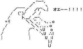 f:id:shirigehime:20200721162210j:plain