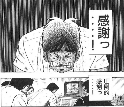 f:id:shirigehime:20200722103717j:plain