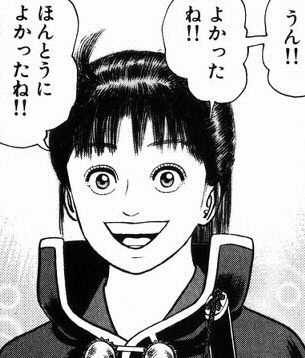 f:id:shirigehime:20200728230300j:plain