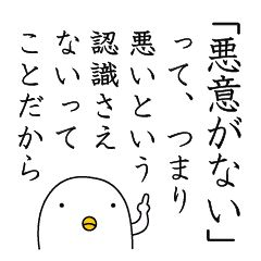 f:id:shirigehime:20200803112844j:plain