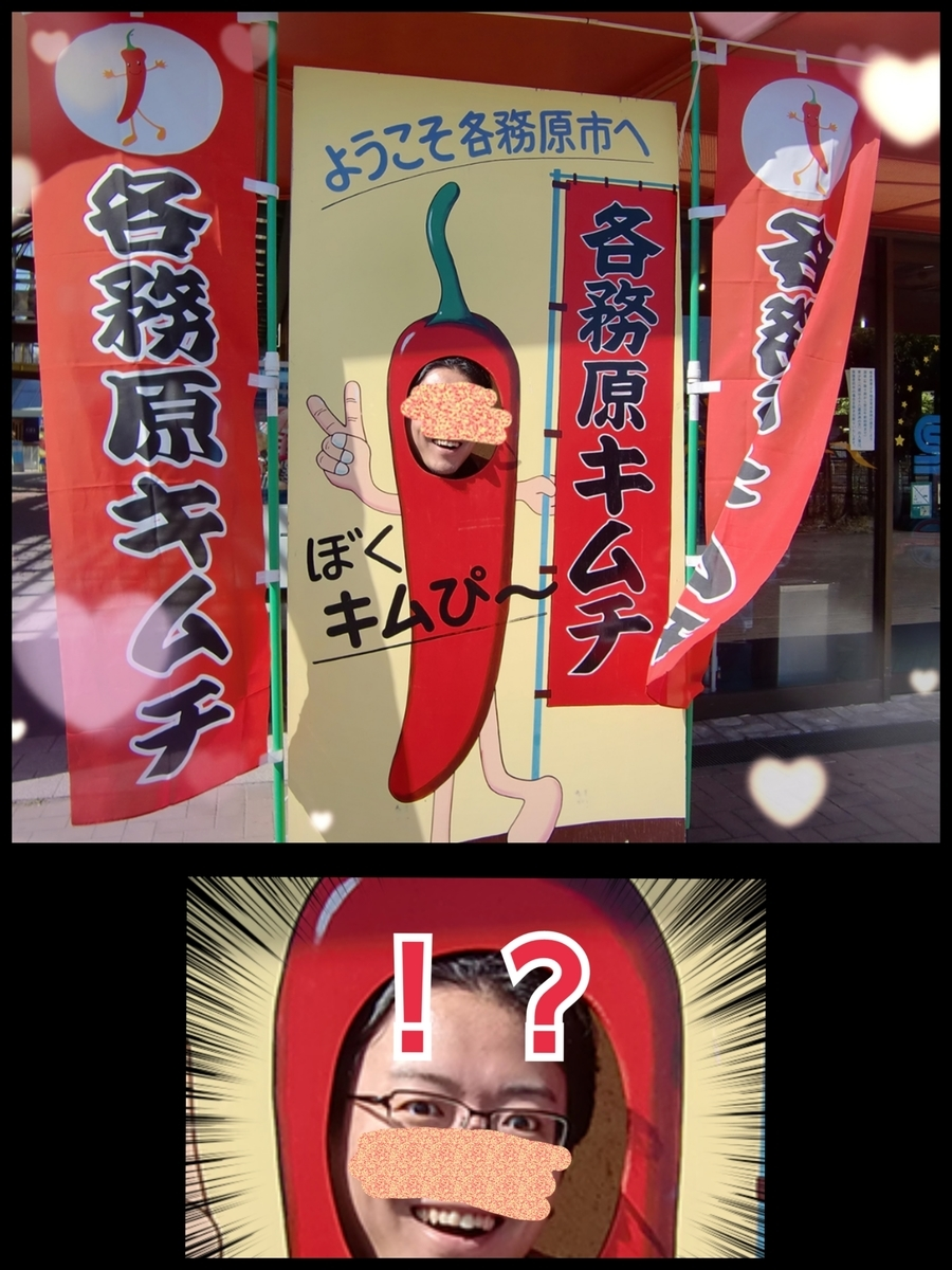 f:id:shirigehime:20200812182612j:plain