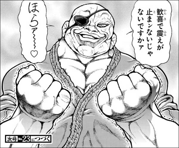 f:id:shirigehime:20200818131237j:plain