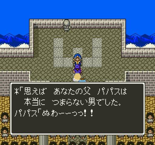 f:id:shirigehime:20200902203637j:plain