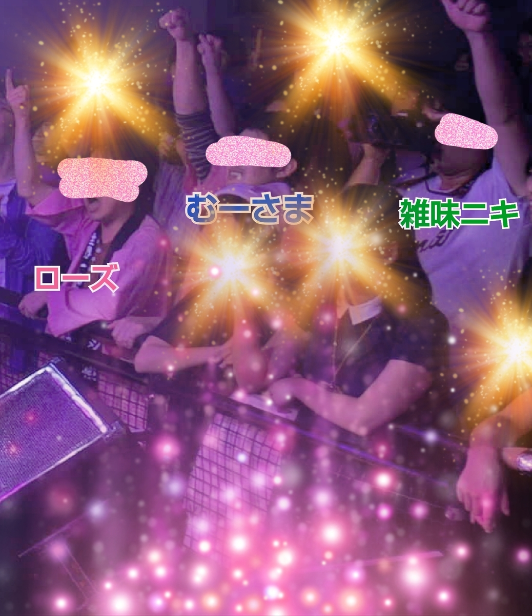 f:id:shirigehime:20200904154331j:plain