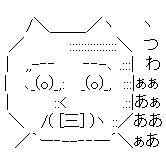 f:id:shirigehime:20200907100750j:plain