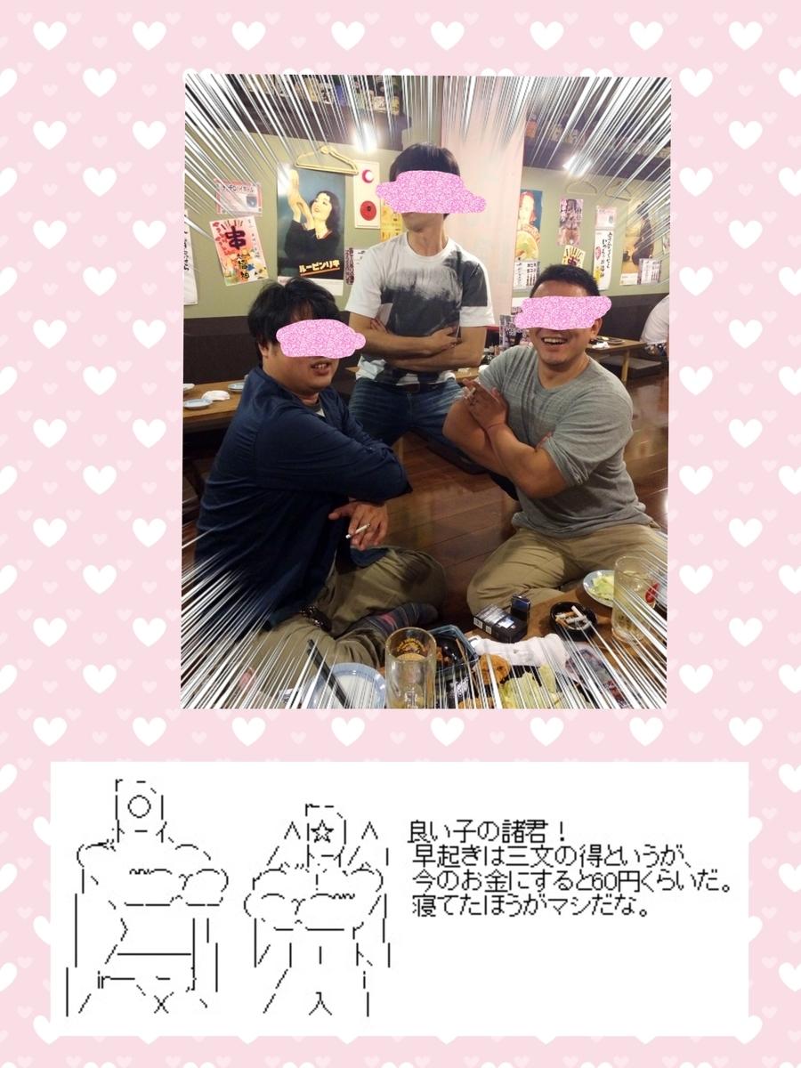 f:id:shirigehime:20200910140557j:plain