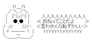 f:id:shirigehime:20200918131618j:plain