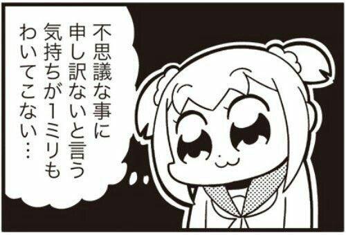f:id:shirigehime:20201014125405j:plain