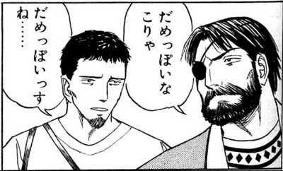 f:id:shirigehime:20201019161345j:plain
