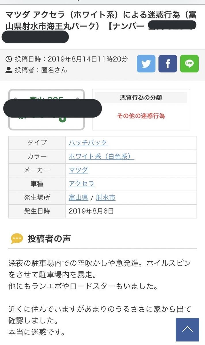 f:id:shirigehime:20201109165510j:plain