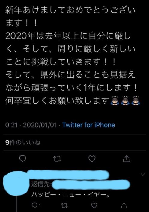 f:id:shirigehime:20201112211357j:plain