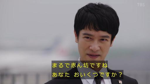 f:id:shirigehime:20201112213018j:plain