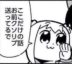 f:id:shirigehime:20201113092140j:plain