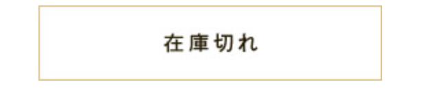 f:id:shiritagarigirl:20190113000925p:plain