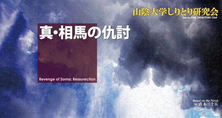 f:id:shiritori110:20120712221856j:image