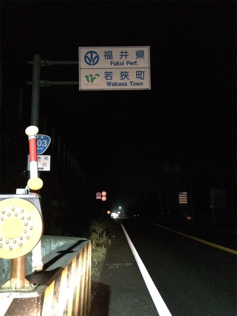 f:id:shirizoku:20190924023548j:image