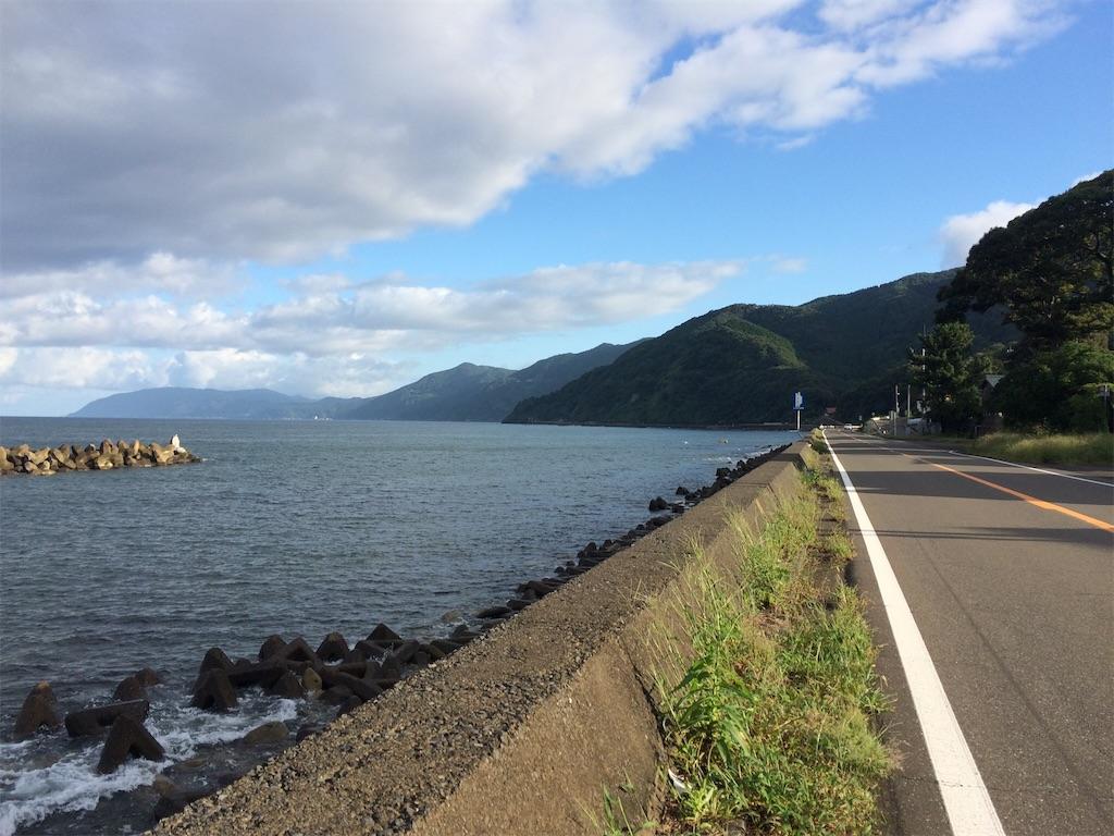f:id:shirizoku:20190924023810j:image