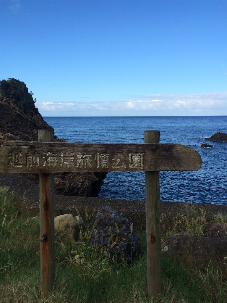f:id:shirizoku:20190924025052j:image