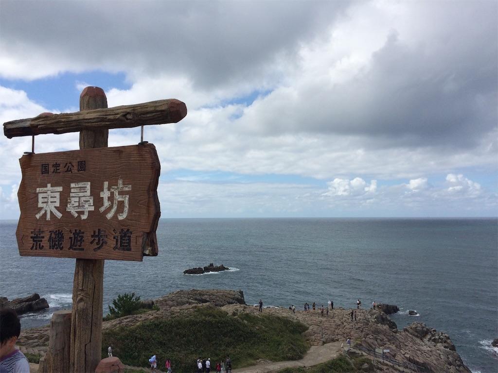 f:id:shirizoku:20190924031309j:image