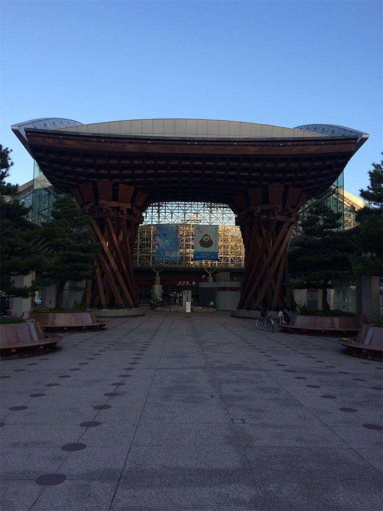 f:id:shirizoku:20190924033226j:image