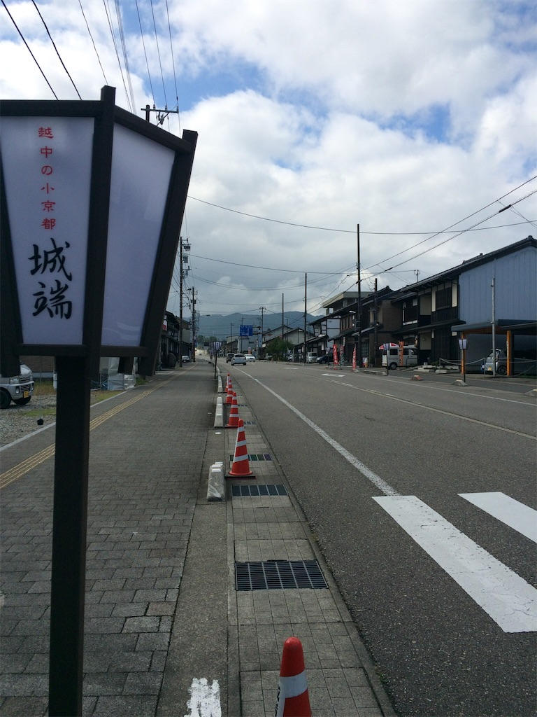 f:id:shirizoku:20190924033910j:image