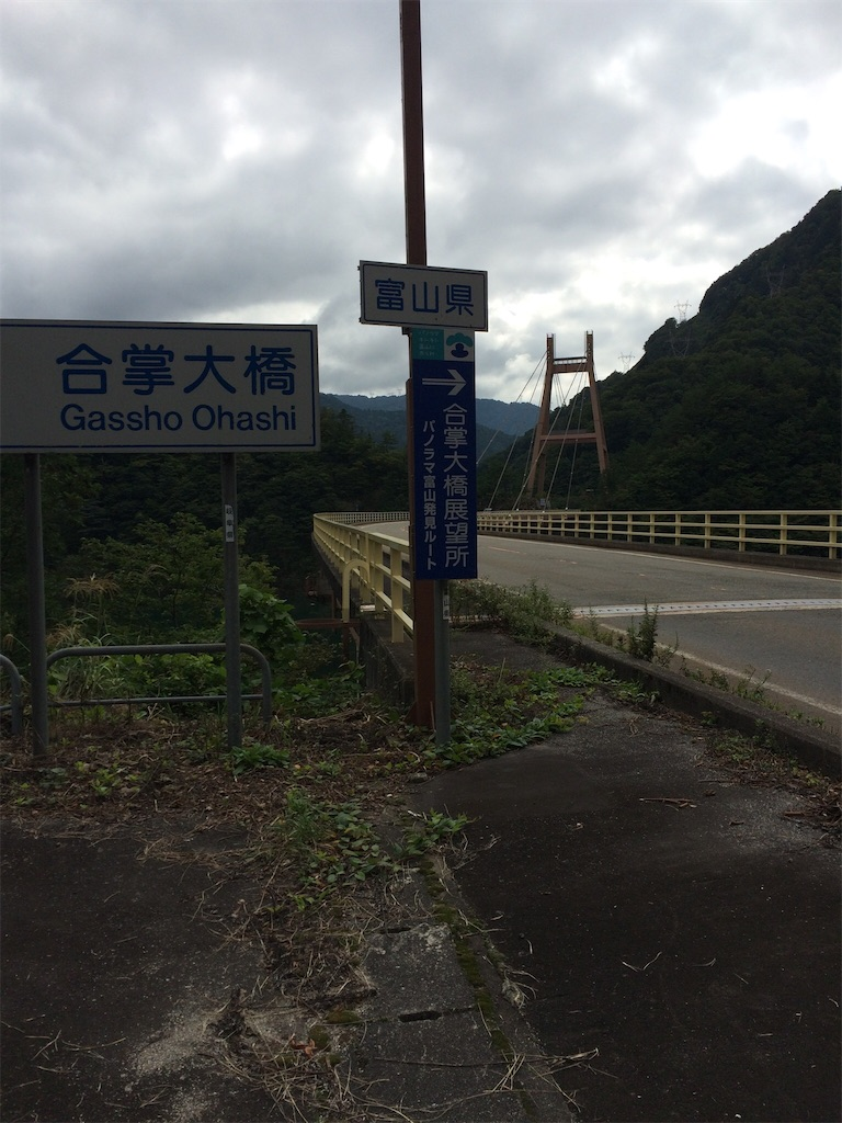f:id:shirizoku:20190924034529j:image