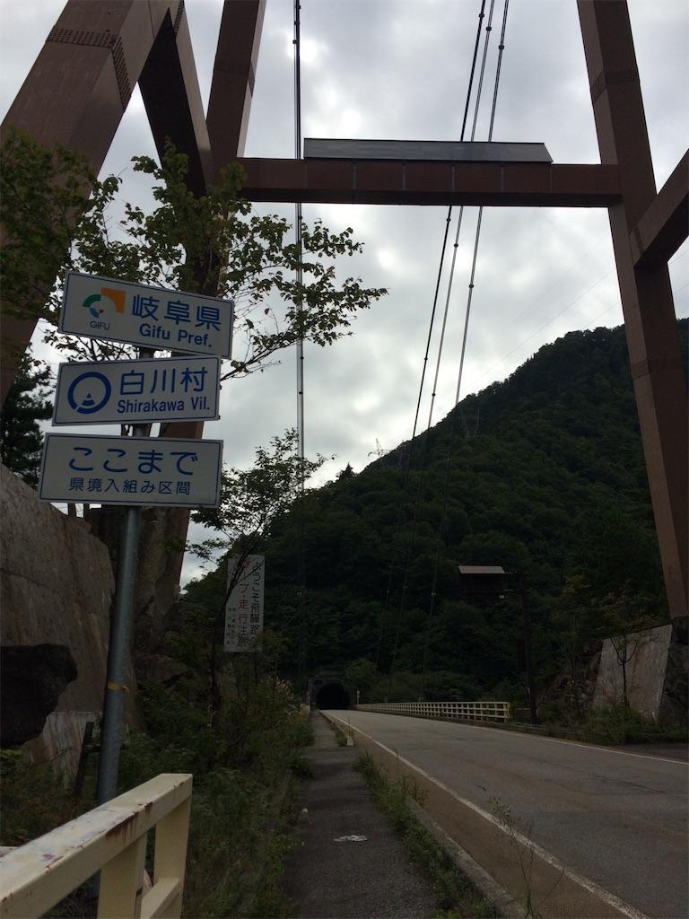 f:id:shirizoku:20190924034658j:image