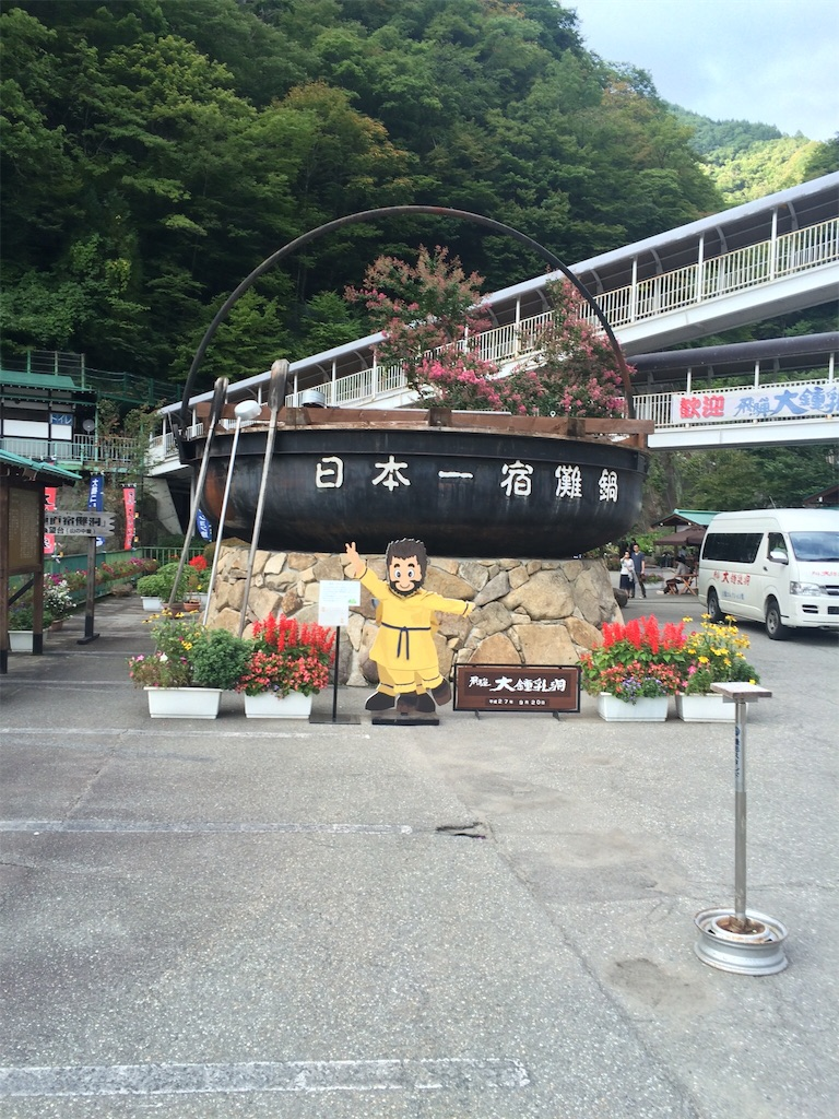 f:id:shirizoku:20190924040338j:image