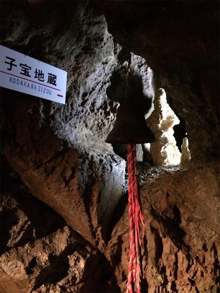 f:id:shirizoku:20190924040341j:image
