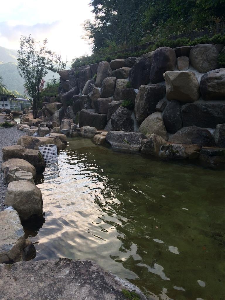 f:id:shirizoku:20190924040349j:image