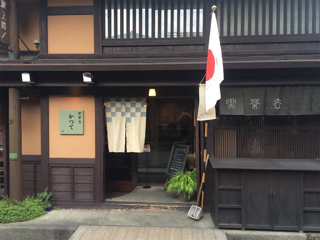 f:id:shirizoku:20190924041754j:image