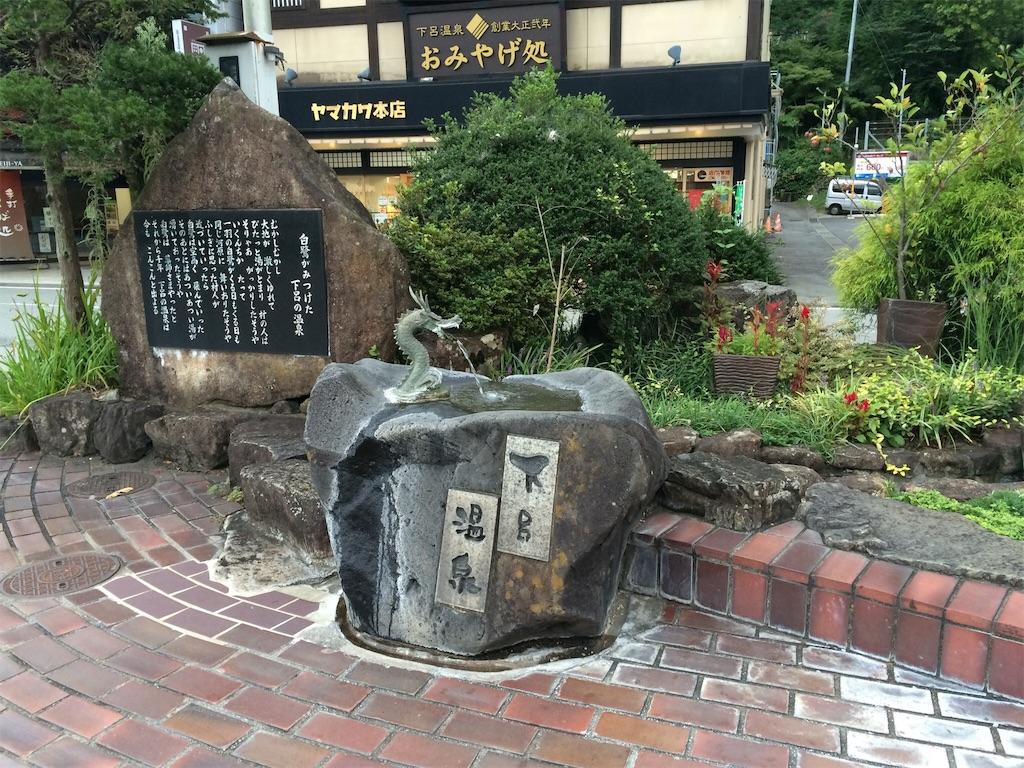 f:id:shirizoku:20190924042300j:image