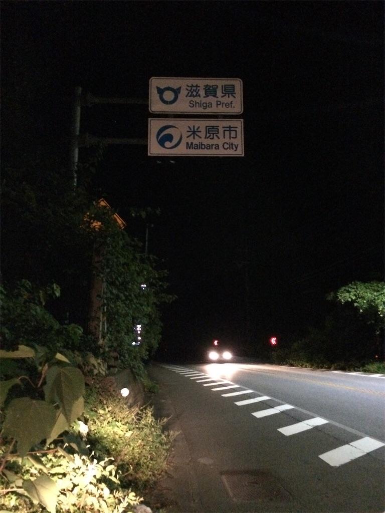 f:id:shirizoku:20190924042304j:image