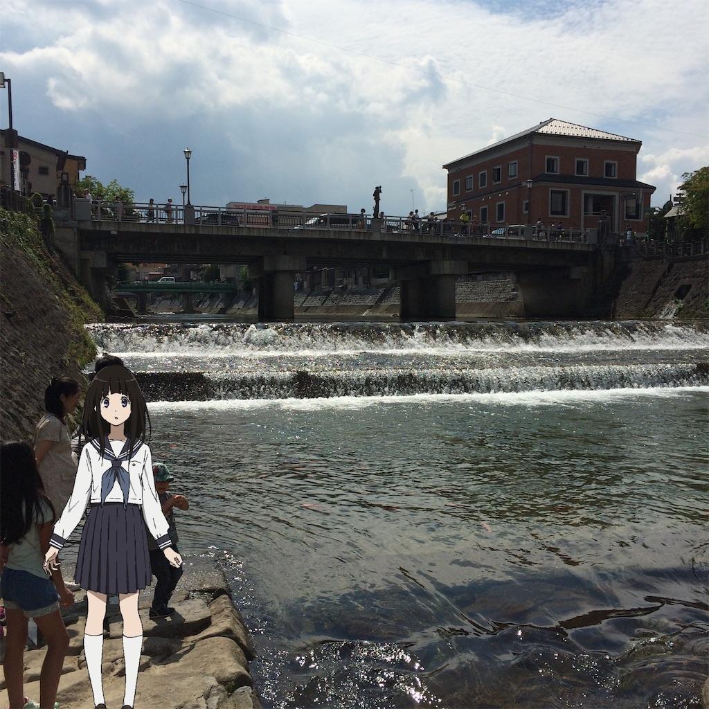 f:id:shirizoku:20190924053554j:image