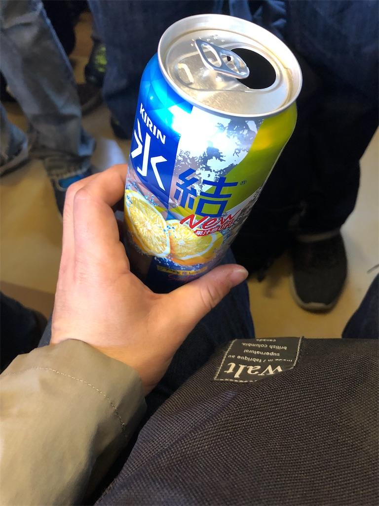f:id:shirizoku:20191129130109j:image