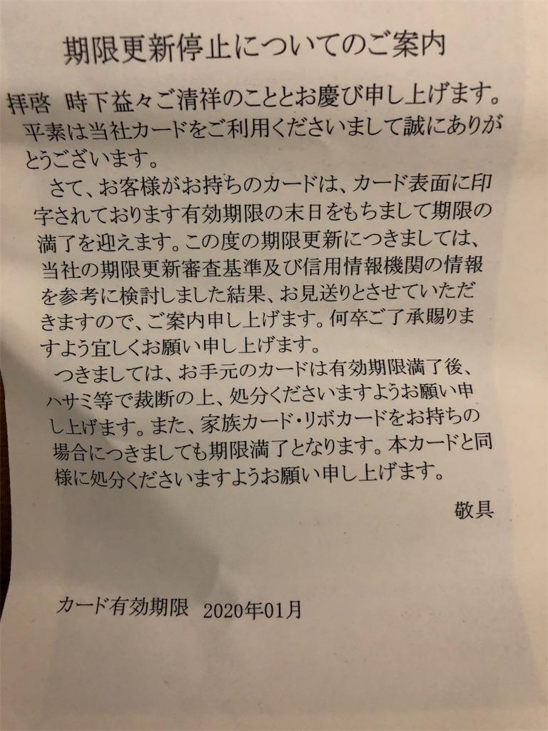 f:id:shirizoku:20191129150821j:image