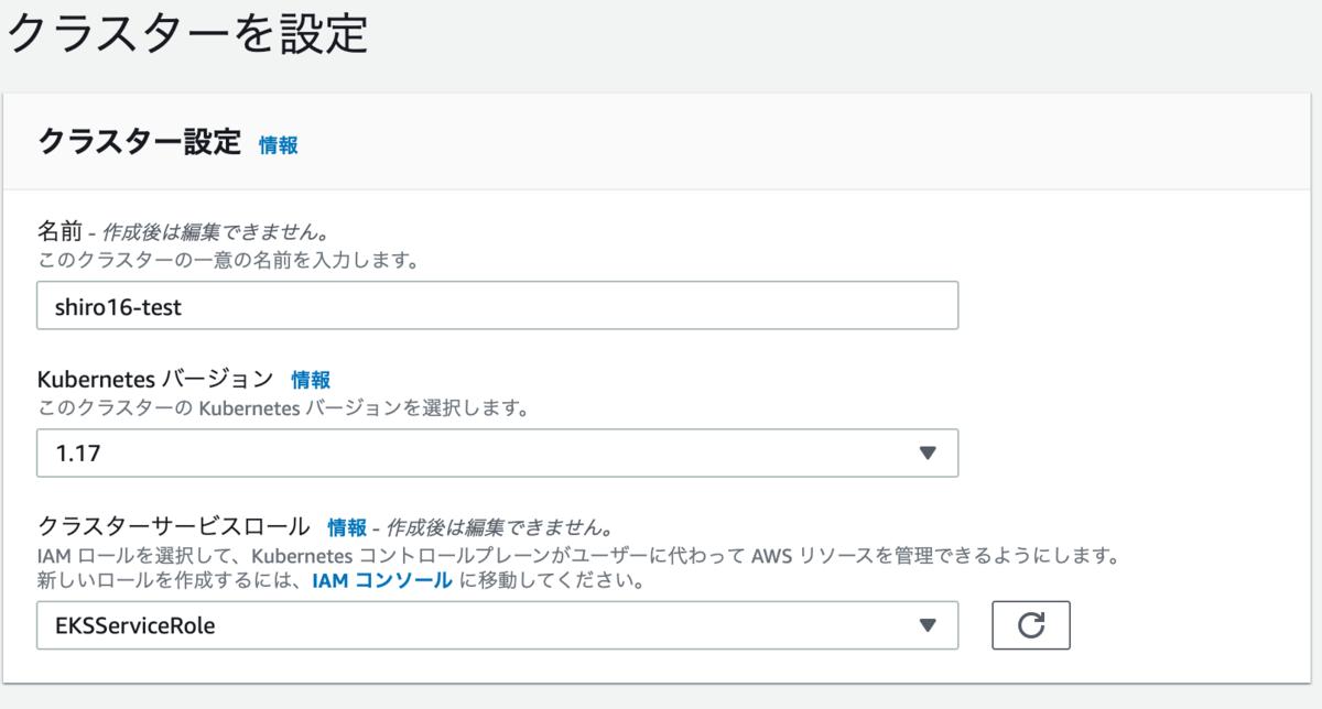f:id:shiro-16:20200828115940p:plain