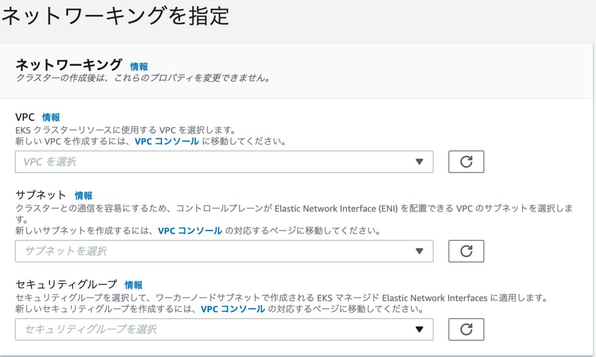 f:id:shiro-16:20200828115945p:plain