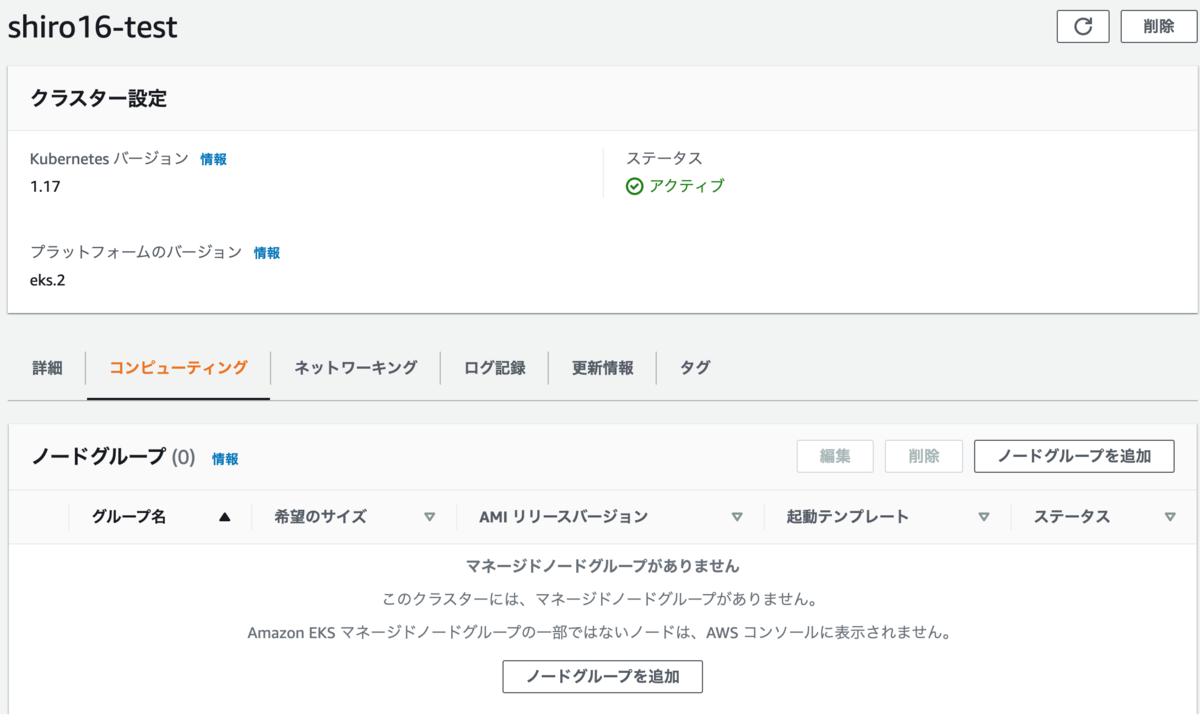 f:id:shiro-16:20200828120005p:plain