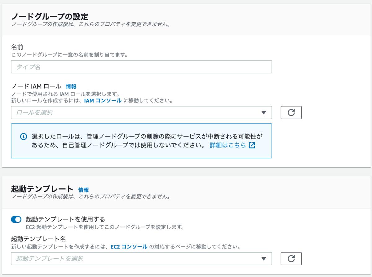 f:id:shiro-16:20200828120020p:plain