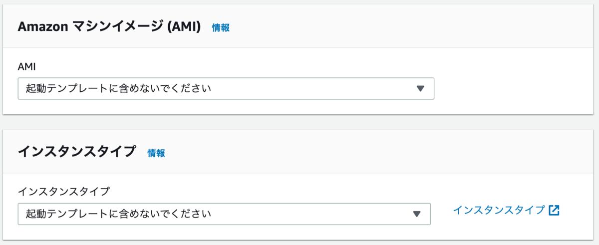 f:id:shiro-16:20200828120024p:plain