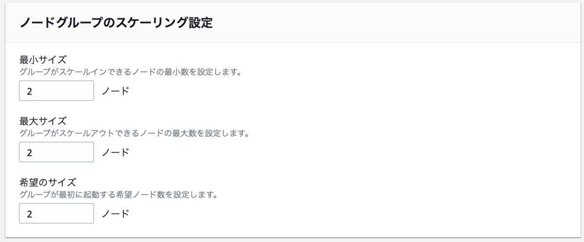 f:id:shiro-16:20200828120027p:plain