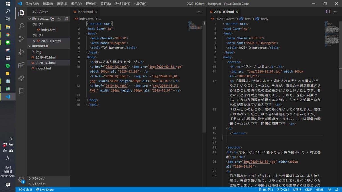 VScode_2020-05-05