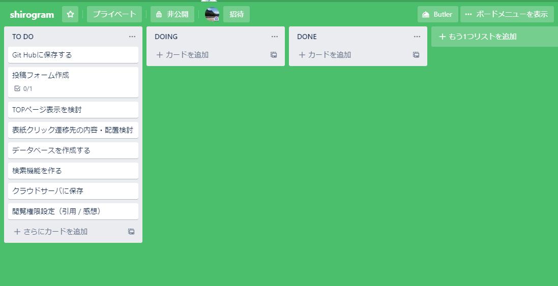 f:id:shiro-a:20200509101805p:plain